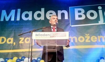 Mladen Bojanić konvencija