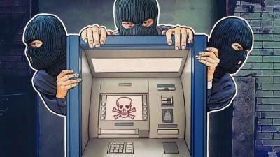 Kaspersky Lab, Bankomat, Hakovanje bankomata, Bankomati