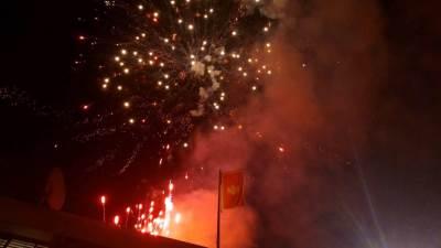 Crna Gora, vatromet