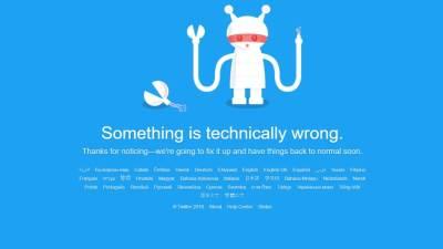Twitter, Tviter, Twitter down, Tviter pao, Twitter pao