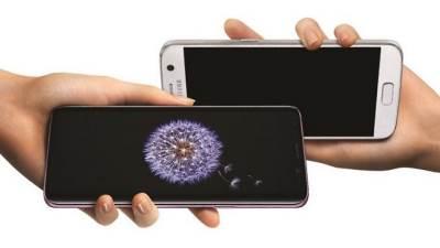 Samsung, Galaxy S9, Samsung Galaxy