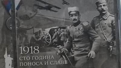 bilbord, srpska vojska, Budva