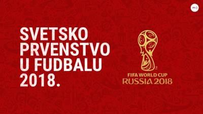 mundijal, mundijal u rusiji, svetsko prvenstvo