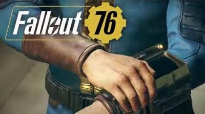 Fallout 76 Trailer, Fallout 76