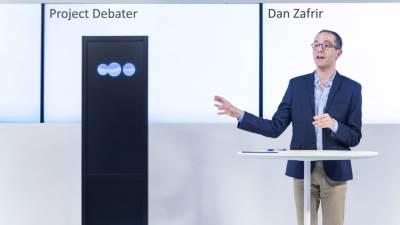 IBM, Project Debater, AI, Veštačka inteligencija
