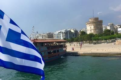 Solun, Grčka, grčka zastava, zastava Grčke