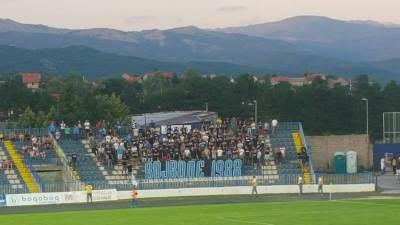 Sutjeska Astana