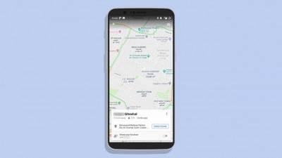 Google, GPS, Google Maps, Maps