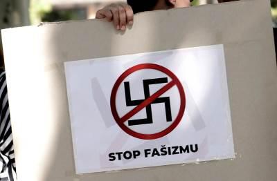 stop fašizmu, kukasti krst, nacisti, fašisti, fašizam, protest đilas, đilas fašista,