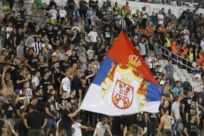 Partizan Nordsjeland