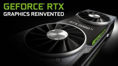 nVidia RTX 2080 Ti, RTX 2080, RTX 2070 cena, prodaja, kupovina, nVidia RTX 2080 Ti, nVidia RTX 2080, nVidia RTX 2070