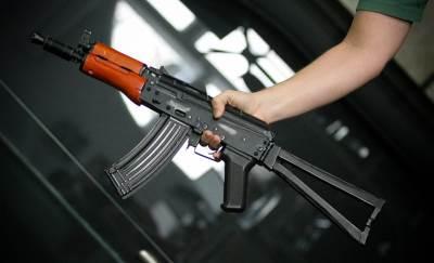 terorizam, kalašnjikov, ubistvo, napad, pucanj, pucnjava, puška,