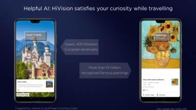 EMUI 9.0, Huawei EMUI 9.0, Huawei Android Pie