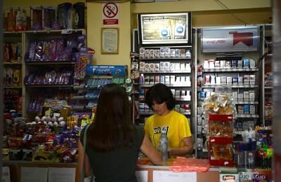 prodavnica, trafika, cigare, cigarete
