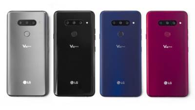 LG V40 ThinQ cena u Srbiji, prodaja, kupovina, LG V40 ThinQ specifikacije, utisci, slike i video