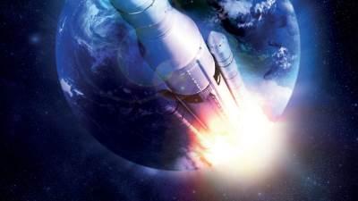 NASA Putovanje u svet budućnosti