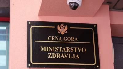ministarstva, ministarstvo