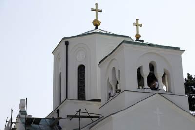 crkva spc krst pravoslavlje