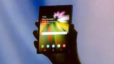 Samsung Savitljivi telefon, Samsung Galaxy F, Samsug foldable