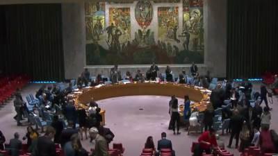 UN, Savet bezbednosti