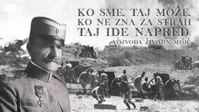 Živojin Mišić, Kolubarska bitka