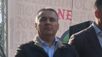 Veljović