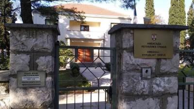 Ambasada Republike Srbije u Podgorici