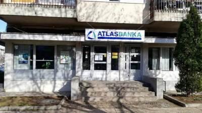 Atlas banka Nikšić