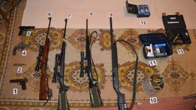 oružje