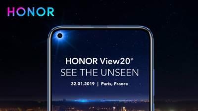 Honor View 20 cena u Srbiji, prodaja, kupovina, Honor V20 cena u Srbiji, prodaja, kupovina, View 20