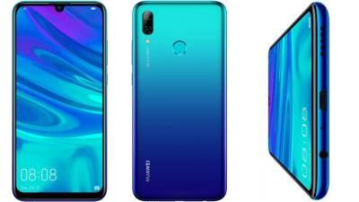 Huawei P Smart 2019 cena u Srbiji, prodaja, kupovina, Huawei P Smart 2019 specifikacije, info, utisci