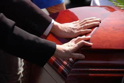kovčeg, sahrana