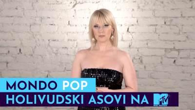 mondo pop 49.