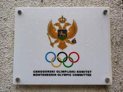 Crnogorski olimpijski komitet, COK