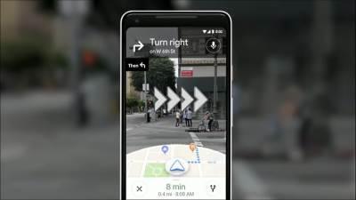 Google Maps, AR, AR navigacija, Mape, Maps, Google, Gugl