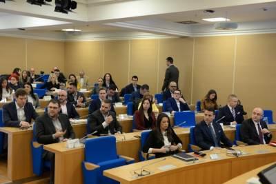 Skupština Glavnog grada Podgorica