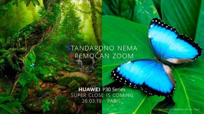 Huawei P30 premijera MONDO, Huawei P30 Pro
