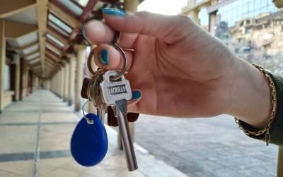 ključevi, ključ