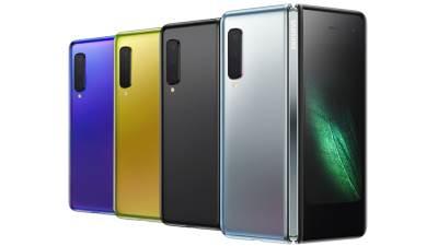 Fold, Galaxy Fold, Samsung Galaxy Fold