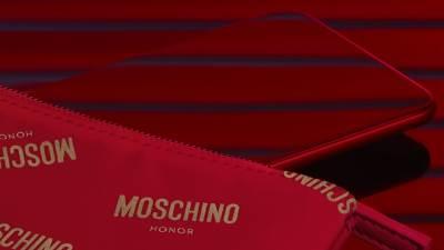 Honor 20, Honor 20 Moschino Edition