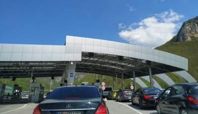 Dobrakovo, granica, prelaz, granični prelaz