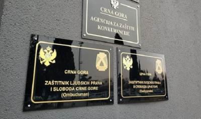 Ombudsman, Zaštitnik ljudskih prava i sloboda Crne Gore
