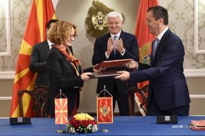 sporazum CG Makedonija