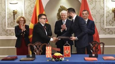 Sporazum, Crna Gora, Sjeverna Makedonija