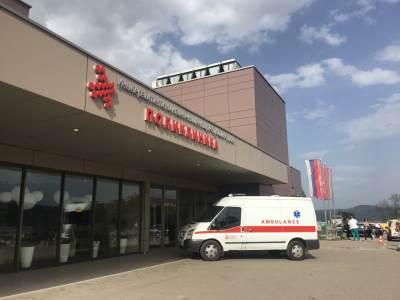 klinički, ukc, klinički centar, bolnica