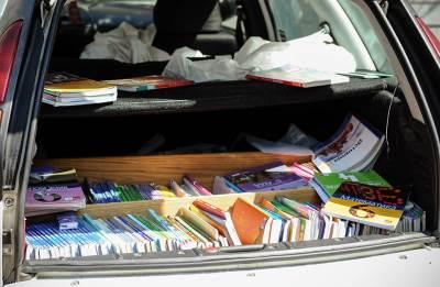 udžbenik, udžbenici, prodaja udžbenika, škola, knjige, kosovska ulica,
