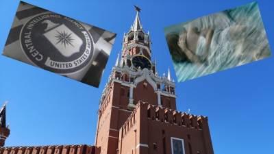 Kremlj CIA seks