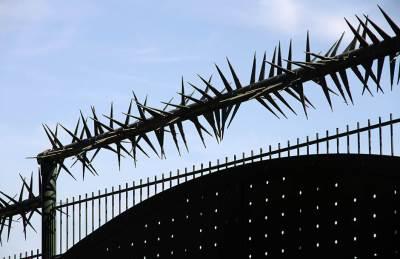 bia,bia, bezbednosno informativna agencija bodljikava žica ograda kazna zatvor