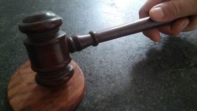 sud, čekić, presuda, sudija, suđenje