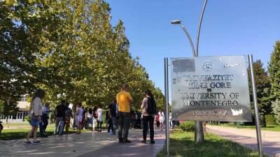 Lazar Nenezić Milica Milošević Bojan Popović protest UCG magistrandi